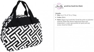 Greek Key Black Lunch Bag